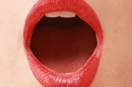рабочий рот жены